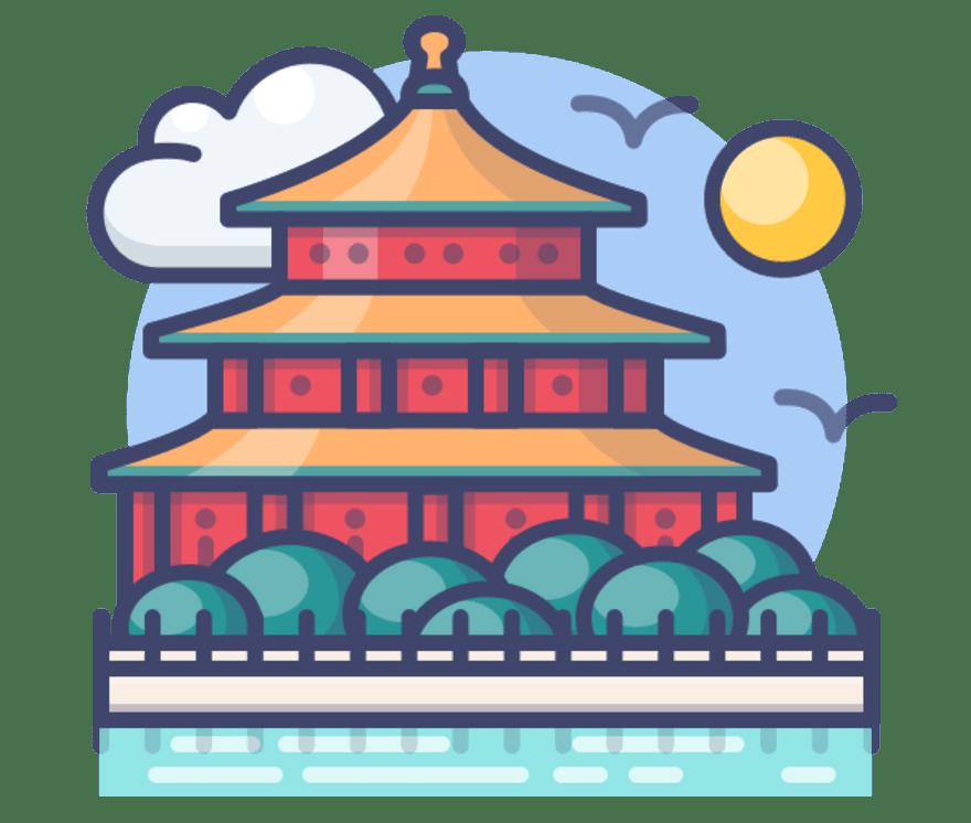 26 중국 2021 최고의 Live Casino